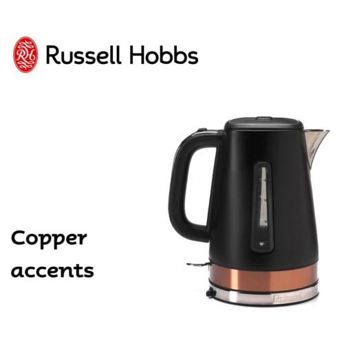 Brooklyn Kettle Copper 360° RHK92COP - Russell Hobbs